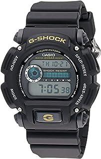 Military Watch Bundle: Casio Men's G-Shock DW9052 Sport Watch & Cap