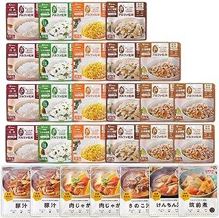 アイリスオーヤマ 非常食 5年保存 (製造から) 7日分 アルファ米 10種 28食セット スプーン付き