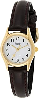 Casio Women's White Dial Leather Analog Watch - LTP-1094Q-7B4RDF
