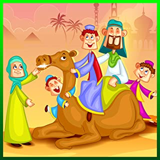 latest arabic ringtones