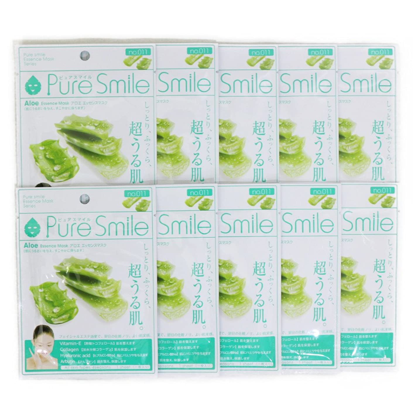 わかる短くするパイPure Smile ピュアスマイル エッセンスマスク アロエ 10枚セット