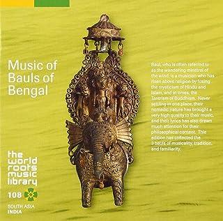 インド/ベンガルのバウル