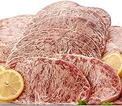 サーロインステーキ 訳あり サーロイン 1kg 送料無料 牛肉 肉 ステーキ 焼き肉 bbq バーベキュー グルメ