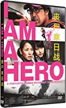 Best i am a hero subtitles Reviews