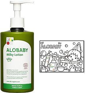 [Amazon限定ブランド] ベビーローション ALOBABY アロベビー ミルクローション ビッグボトル 380ml ノベルティ付き NAOL