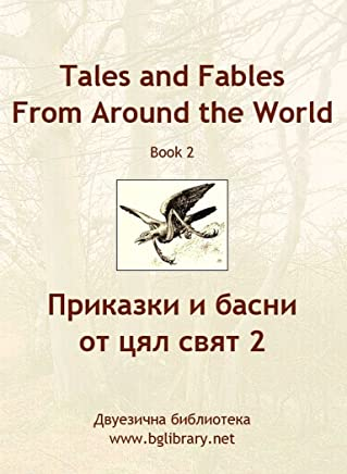 Tales and Fables from Around the World: Book 2 (English & Bulgarian) (BgLibrary Bilingual) (English Edition)