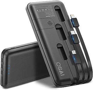 【2020最新型&PSE認証済】モバイルバッテリー 12800mAh 大容量 残量表示IVSO(Lightning+Micro USB+Type C) 3ケーブル内蔵 バッテリー 急速充電 最大2.1A出力4台同時充電できスタンド機能搭載 ス...