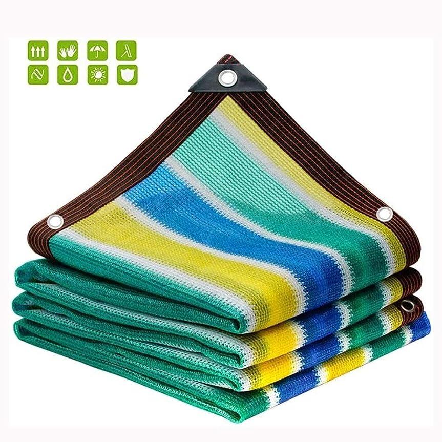 キルスきれいにただやるシェード 日焼け止めシェード布でアイレット90%シェーディングレートサンプロテクションフードサンプロテクション絶縁ポリエチレン、防水ガーデンカバー、植物フラワーガーデン断熱ネットワーク、サイズ:3x4m 日差しシェード (Color : Col...