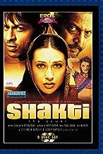 Shakti: The Power