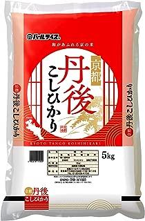 【精米】京都府丹後産 コシヒカリ 5kg 令和元年産