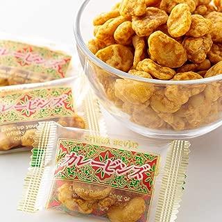 吉松 カレービンズ [ 450g / 約88袋入り ] 業務用 お菓子 個包装 ( おつまみに最適 ) そら豆 カレースパイス