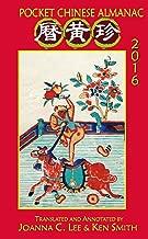 Best chinese almanac 2016 Reviews