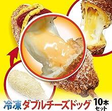 ダブルチーズドッグ 10本セットG 冷凍 (チェダーチーズハットグ)李さんの韓国チーズドッグ