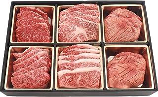 神戸牛 焼肉用 ロース カルビ モモ 希少部位 2種 アメリカ産 牛タン 4部位5種 計 600g 3~4人前