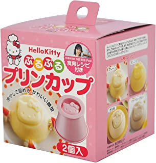 ハローキティ ぷるぷるプリンカップ 2個入 PRC1 [並行輸入品]