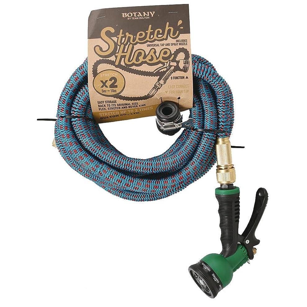 有益な週間列挙するダルトン DULTON Stretch hose ストレッチホース ホース 5m→約10m 8パターン散水ノズル (Duck blue_fb)