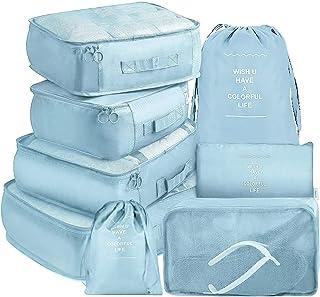 トラベルポーチ 8点セット アレンジケース BeBravo パッキングバッグ 旅行 出張 整理 収納ポーチ 超軽量 防水 衣類・下着・洗面用具・靴用