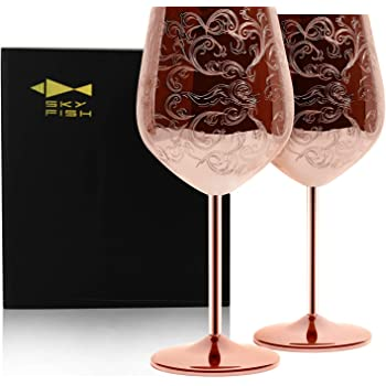 SKY FISH Etched Stainless Steel Wine Glasses With Copper Plated,Set of 2(17oz)