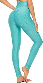 Womens High Waist Butt Ruched Leggings Booty Scrunch Textured Yoga Pants