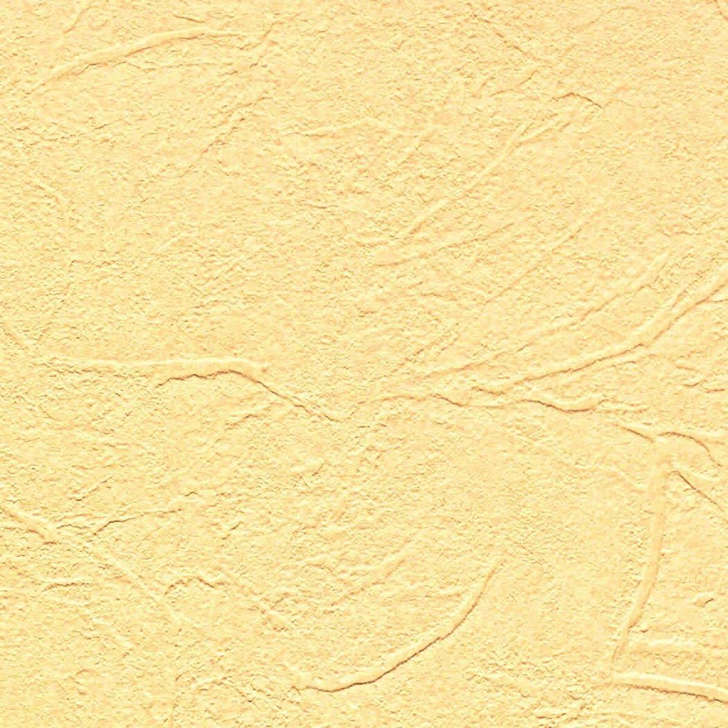 消毒剤力学やがてリリカラ 壁紙3m シンフ?ル 石目調 イエロー LL-8205
