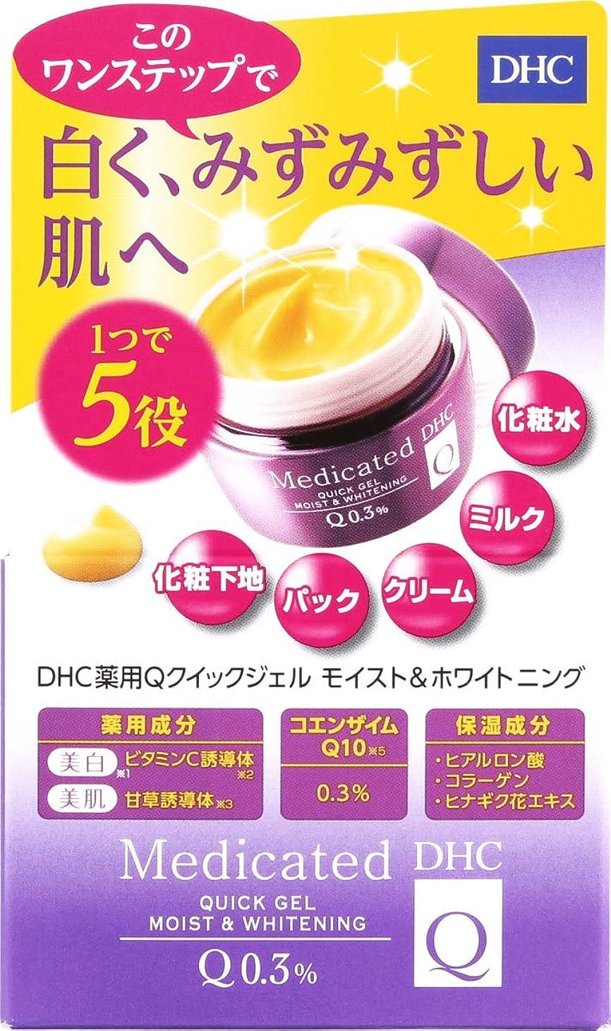 ライオン応用合金DHC 薬用QクイックジェルM&W(SS)50g