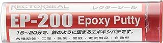 ユニテック EP-200 レクターシール エポキシパテ(灰)56g