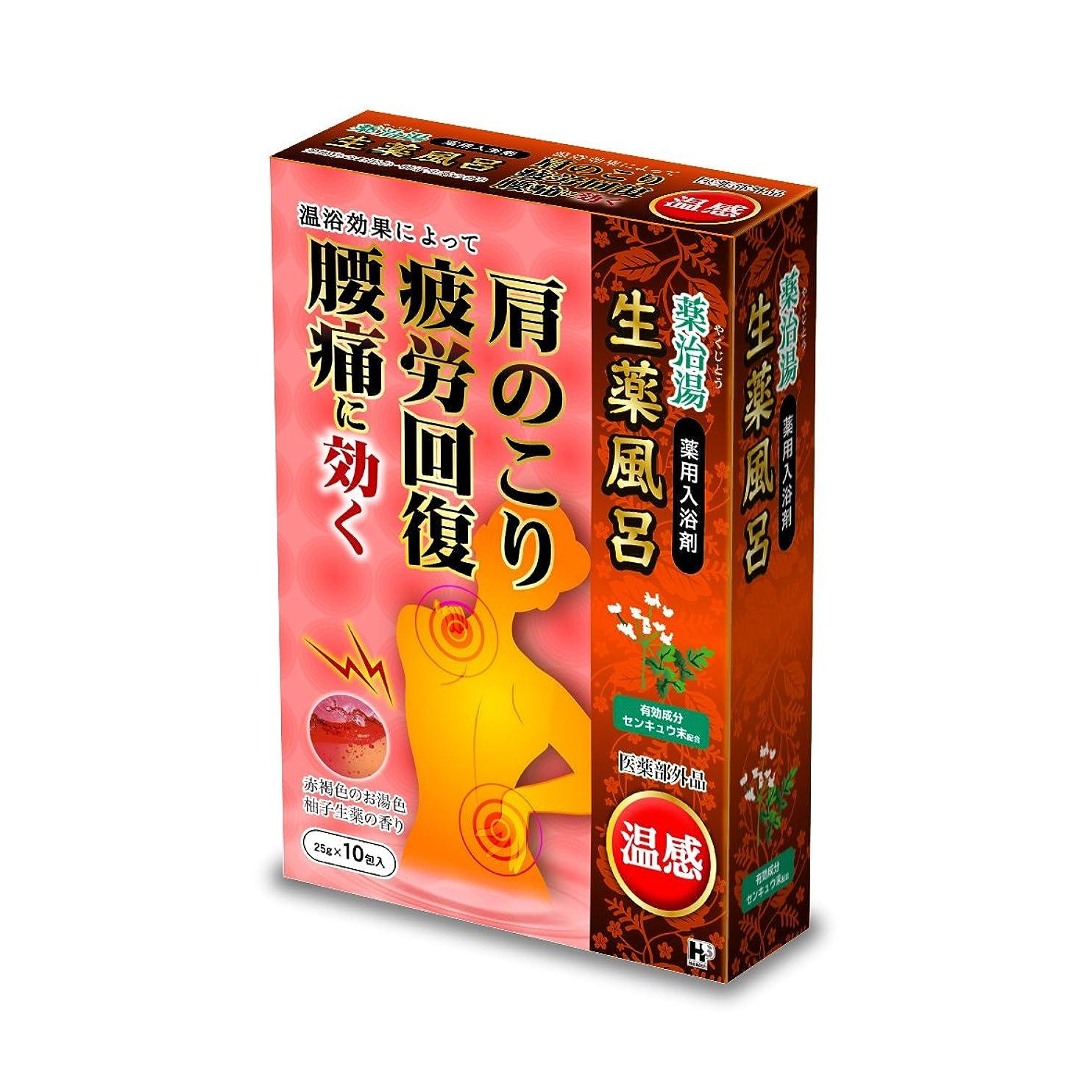 話すブート征服薬治湯温感 柚子生薬の香り