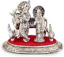 Vrindavan Bazaar White Metal Lord Radha Krishna Idol with Cow & Peacock for Home Décor | Worship Accessory| Car Accessory