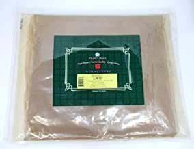 Hawthorn Berry Powder / Shan Zha / Crataegus Pinnitifida Fruit, 500g or 1lb