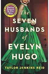 The Seven Husbands of Evelyn Hugo Kindle Edition
