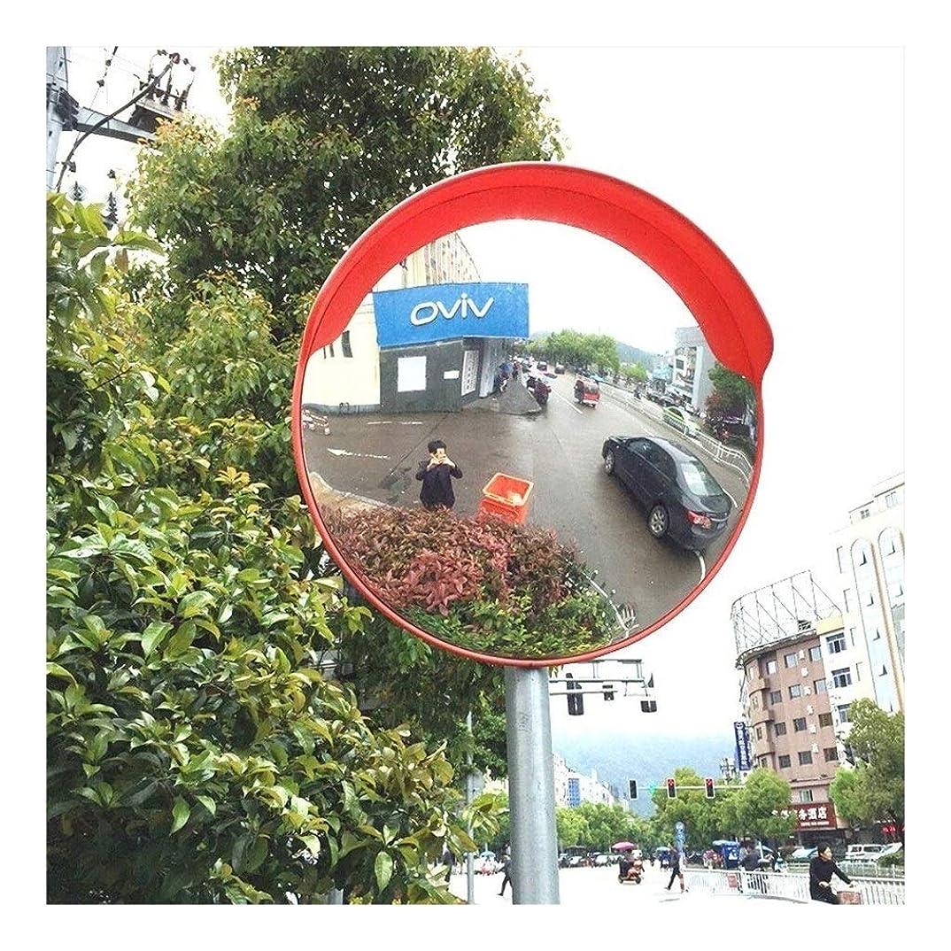 尊敬あいまい枯渇ZhanMaカーブミラー広角ビューを 狭い道路の交差点の駐車場の盲点のための凸の安全ミラーのPCの飛散防止の耐久の軽量 RGJ11-14