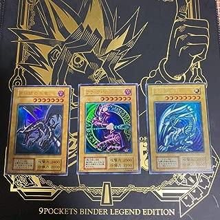 遊戯王・初期・二期・三期以上 ノーマル~SR以上、100枚まとめ売り、大量セット