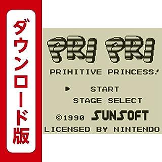 プリプリ PRIMITIVE PRINCESS! [3DSで遊べるゲームボーイソフト][オンラインコード]