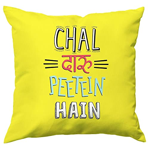 Paper Plane Design Printed with Funny Teasing Quote Woolen Cushion Cover with Fiber Fillers for Living Room (Yellow, Size: 12 x 12 Inches/30 x 30 CM)