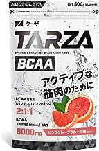 TARZA(ターザ) BCAA 8000mg アミノ酸 クエン酸 パウダー ピンクグレープフルーツ風味 国産 500g