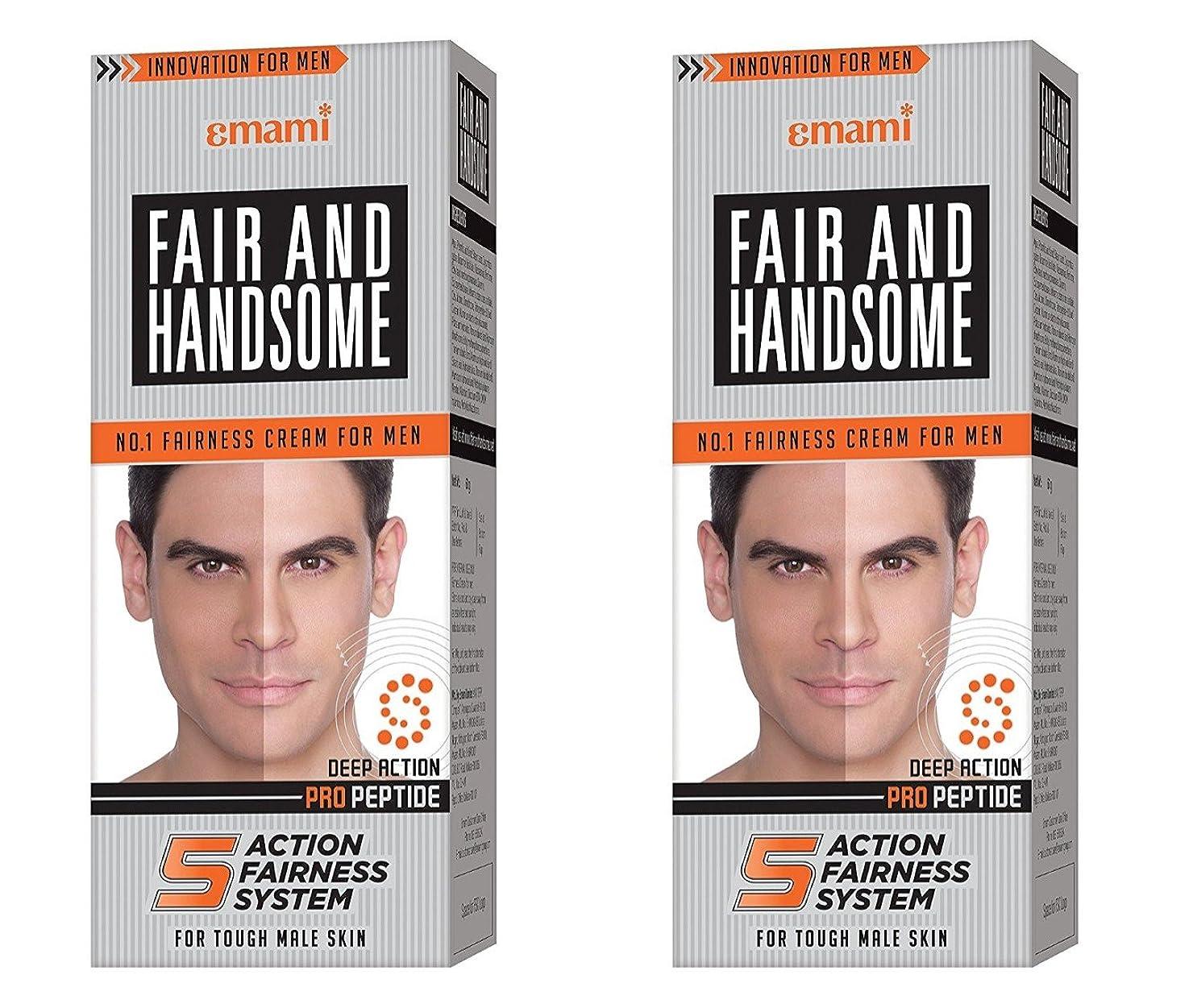 顕現ブラウザラオス人Fair and Handsome Fairness Cream for Men, 60gm (Pack of 2)