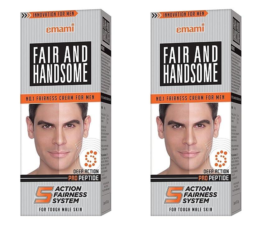 上向きとげのある熱狂的なFair and Handsome Fairness Cream for Men, 60gm (Pack of 2)
