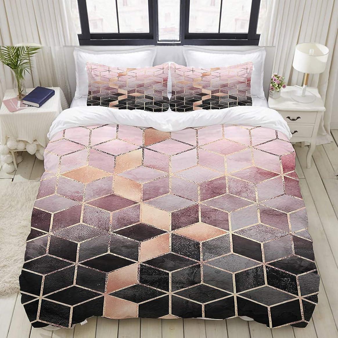 成果みがきます発表するLUBATAGA 布団カバー シングル 4 点セット,抽象的な白黒の幾何学模様, ベッド用 掛け布団 + 枕 カバー 洋式 和式兼用 ダブル