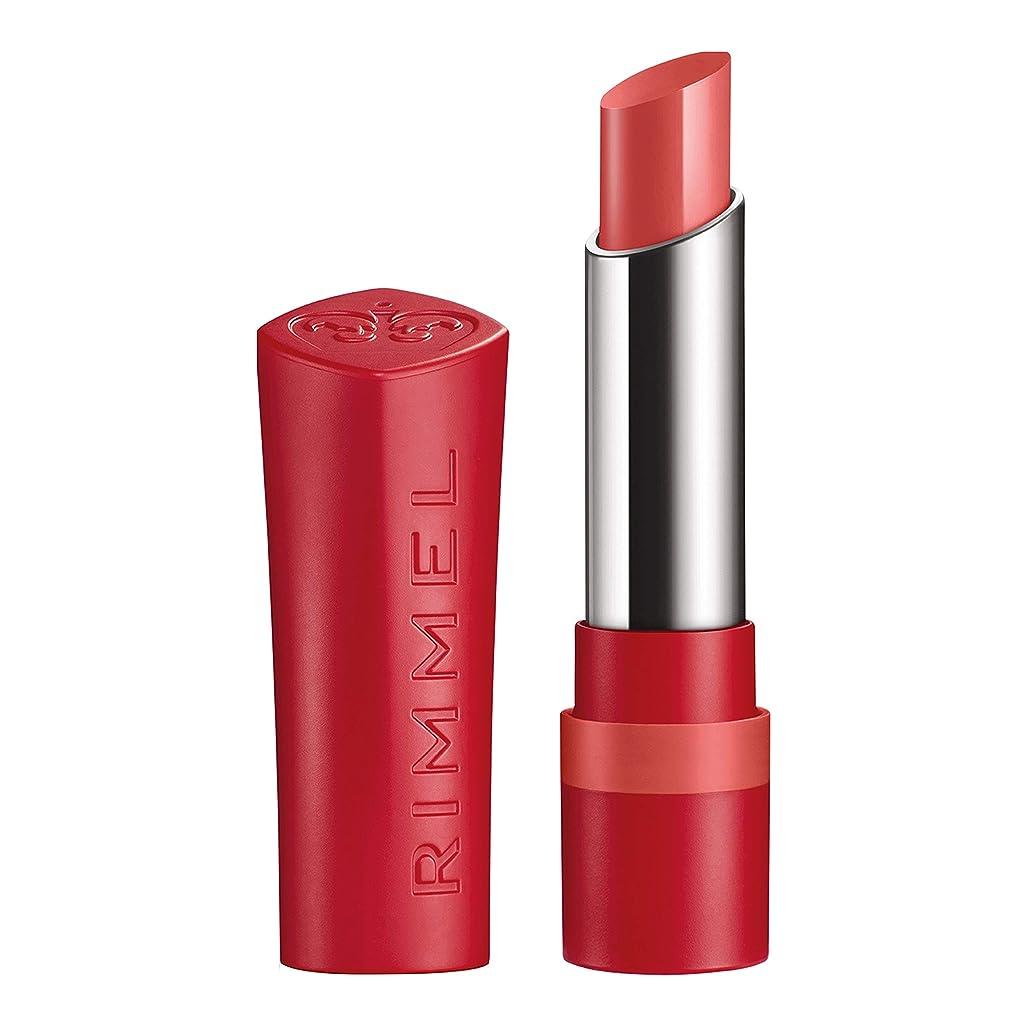 お別れ安全でない神RIMMEL LONDON The Only 1 Matte Lipstick - Keep It Coral (並行輸入品)