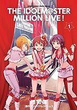 アイドルマスター ミリオンライブ! (1) (ゲッサン少年サンデーコミックス)