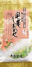 2021年新茶 定庵しあわせ 4/28日頃発送 日本茶 深蒸し茶 緑茶 八女茶