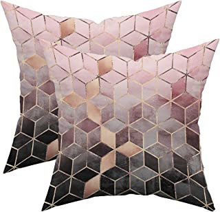 TAOSON Set of 2 Home Decorative Colorful Gradient Geometric Print Cozy Throw Pillow Cases Cushion Covers Shells for Couch ...
