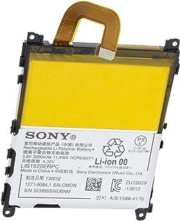Sony LIS1525ERPC - Batería Original para Sony Xperia Z1 (L39H) (3000 mAh)