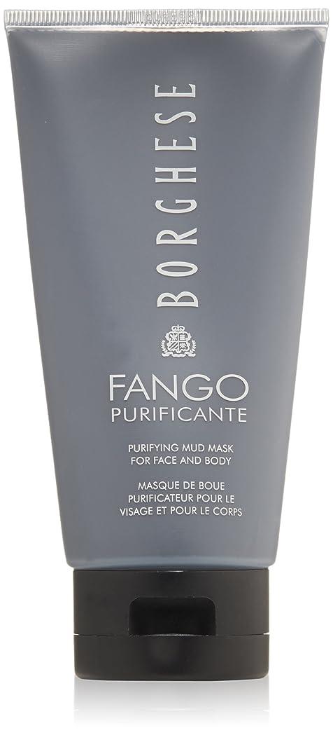 秘書神のピースボルゲーゼ Fango Purificante Purifying Mud Mask 141g/5oz並行輸入品
