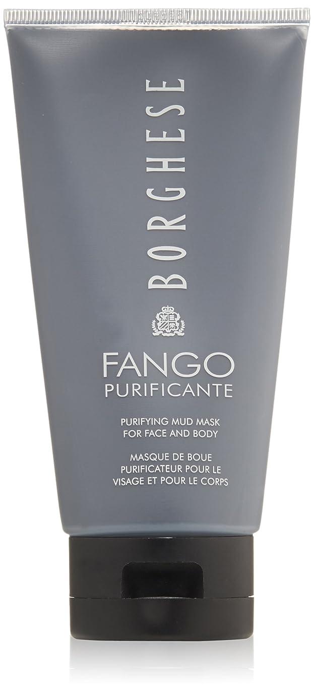 環境に優しい穀物居心地の良いボルゲーゼ Fango Purificante Purifying Mud Mask 141g/5oz並行輸入品