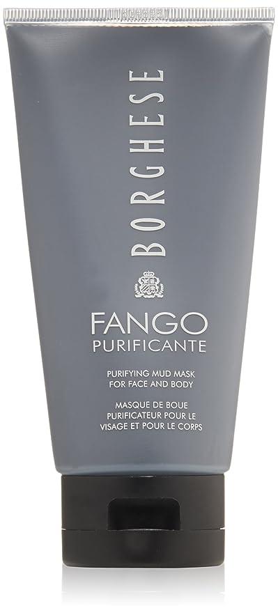 ぴかぴか取り付け不可能なボルゲーゼ Fango Purificante Purifying Mud Mask 141g/5oz並行輸入品