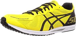 Asics 亚瑟士 马拉松鞋 SORTIEMAGIC RP 4