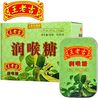 wang lao ji Run HOU Tang Lozenge Cough Herbal Candy 20 Drops Tin Can x 8 Tin Cans