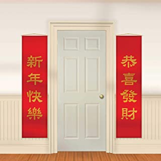 "Amscan Deluxe Chinese New Year Foil Door Panels, 60"" x 15"", 2 Ct. Party Decoration"