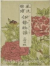 Historic Pictoric Print : Color-Printed Wrapper for The Series Furyu Nishiki-e Ise Monogatori, Katsukawa Shunsho, c 1945, Vintage Wall Decor : 36in x 48in